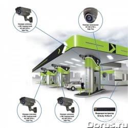 Комплект видеонаблюдения AHD для АЗС на 4 камеры