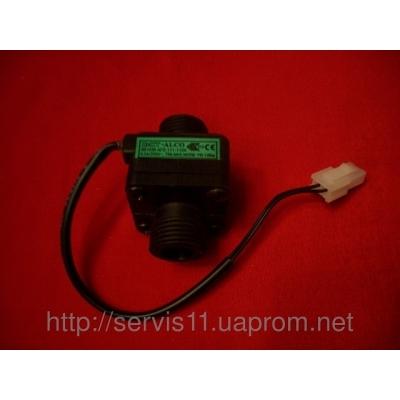 Расходомер AFS 40 - подсоединение 1/2 G