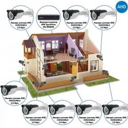 Комплект видеонаблюдения AHD для дома на 8 камер