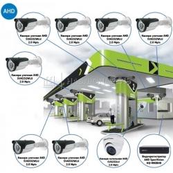 Комплект видеонаблюдения AHD для АЗС на 8 камер