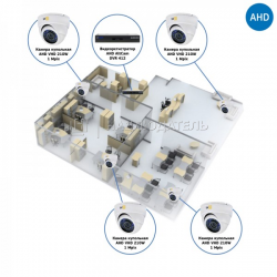 Комплект видеонаблюдения AHD для офиса на 4 камеры