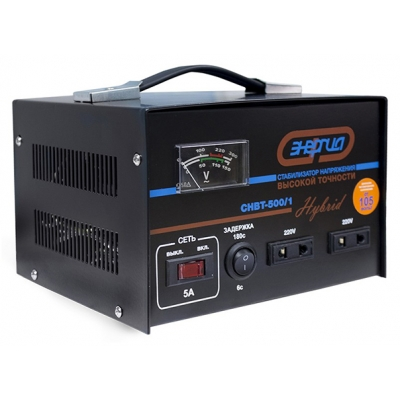 Энергия Hybrid 500/1000