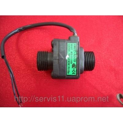 Расходомер AFS 42 (2,7 литр/мин)