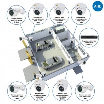 Комплект видеонаблюдения AHD для автомойки на 8 камер