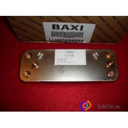 Теплообменник BAXI / WESTEBN вторичный ГВС (14 пластин) BAXI ECO 3 COMPACT / WESTEN PULSAR, BAXI ECO / WESTEN ENERGY, BAXI LUNA / WESTEN STAR