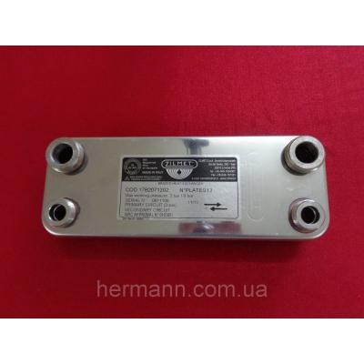 Теплообменник ГВС TERMET MINI MAX PLUS GCO-DP-13-10 ZILMET