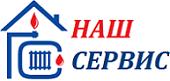 Теплотехника в Севастополе - магазин Наш Сервис